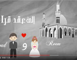 "#7 for Best ""Arabic"" WEDDING invitation design by ebnramadan"