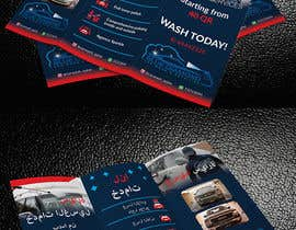 #13 for Brochure for Blue Diamond Mobile Carwash Qatar. by bivash7