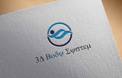 #14 for Design a Logo for a Fitness System by sumon729