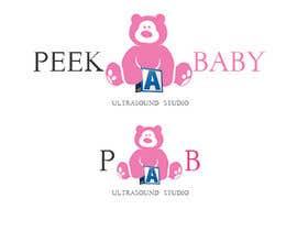 #80 for Design a logo by ui7468