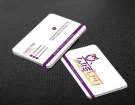 #46 for Design Business Card in Corel Draw by imtiazmahmud80