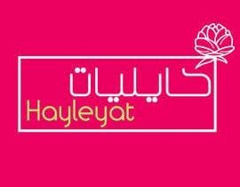 #11 for Design a business logo by hbariihab