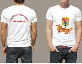 #43 for Design a T-Shirt (Urgent) by mahjabin90