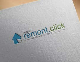 """#115 for Brand-book """"REMONT.CLICK"""" by poojark"""