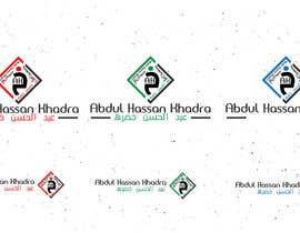 nº 18 pour Arabic Calligraphy & English Logo par infosouhayl