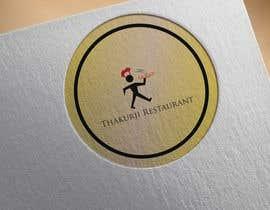 Nro 61 kilpailuun Design a Logo käyttäjältä DesignerMuhammad