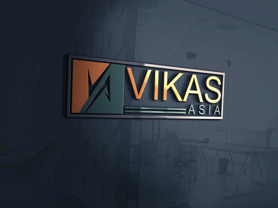 Proposition n°263 du concours Vikas Asia Logo