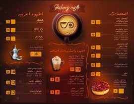 #11 untuk Design a Flyer and menue for a coffee shop oleh Alipn