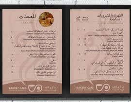#9 untuk Design a Flyer and menue for a coffee shop oleh haphaestos