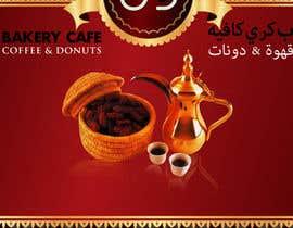 #24 untuk Design a Flyer and menue for a coffee shop oleh BengalDesign