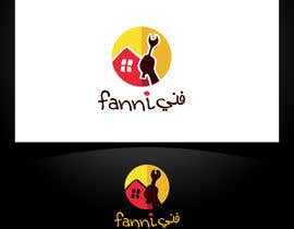 #45 for Design 2 Logos and reDraw one pic.  Arabic and English by MhmdAbdoh