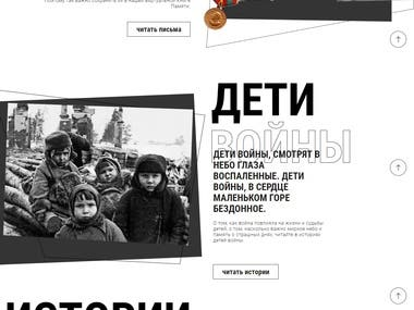 WordPress Website, Where russian user send their Old War Picture and Stories.