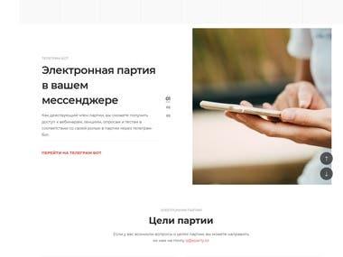 WordPress website using WordPress Website, WPML for languages.