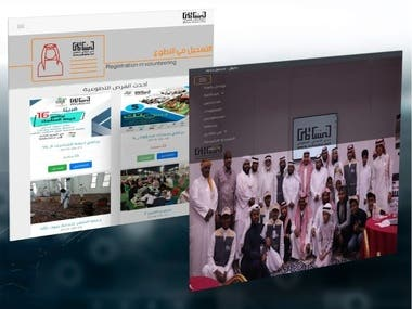 Saudi site for volunteering, charitable and volunteer work