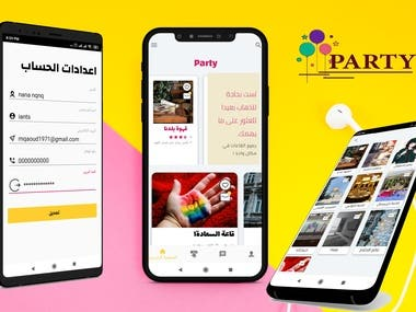 It is an application that works on Android phones to display and book wedding halls with the ability to communicate with the owners of halls and hotels and many other features