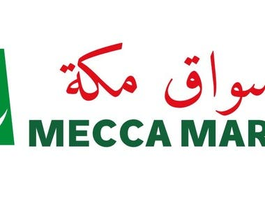 THIS IS LOGO I MADE FOR WEST EASTERN ISLAMIC  SHOPPING STORE.
