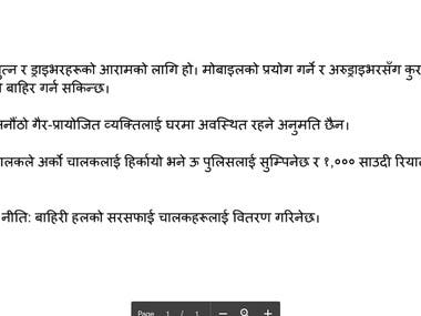 Some of my past works for Nepali to English translation.