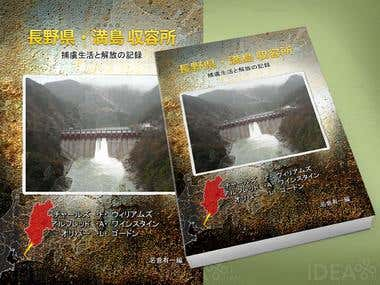 I will design Book cover and e-book cover for you.