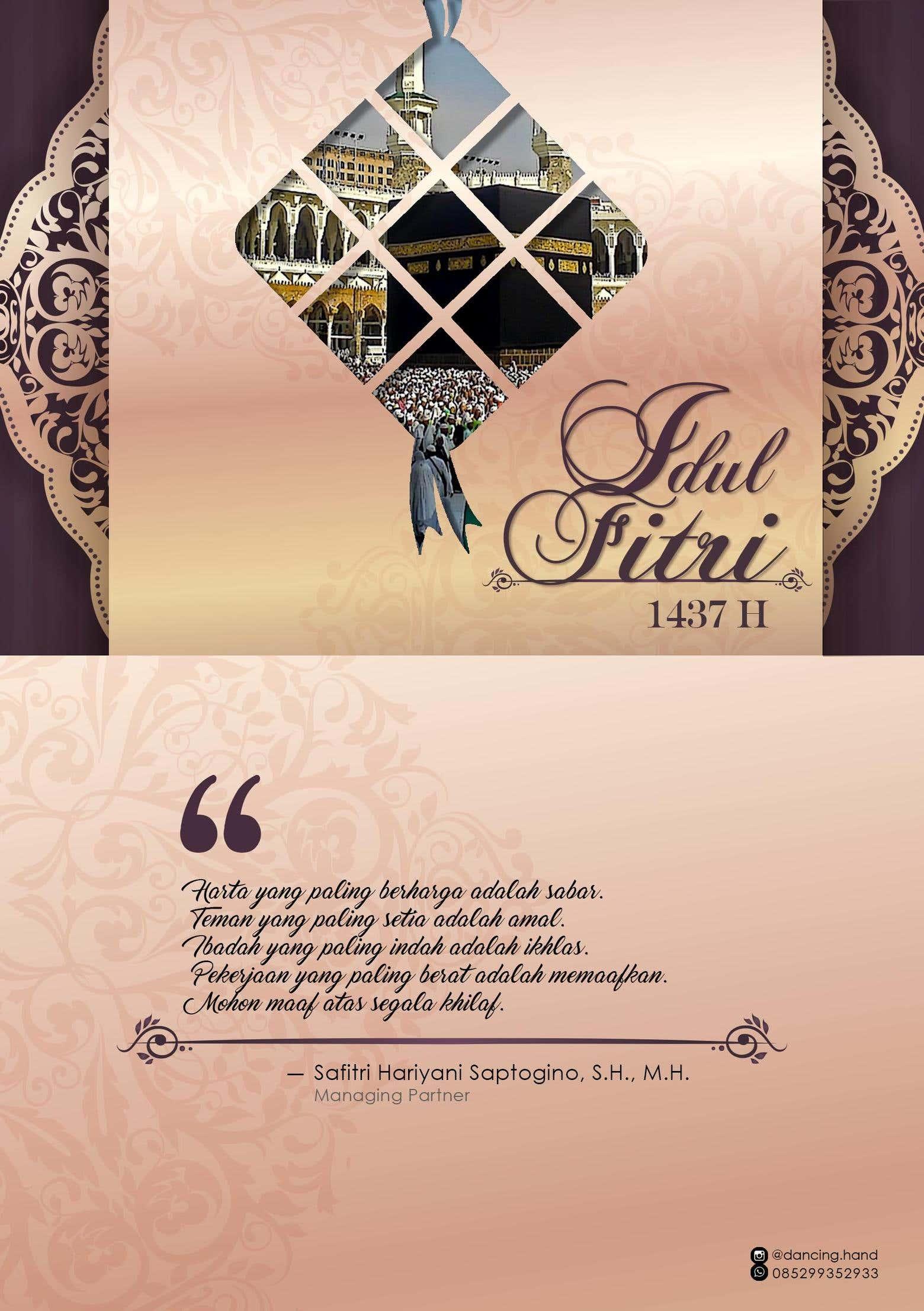 Card Design] Eid Fitr 2016 - 5   FreelancerShowcase
