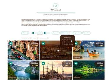 Web design, user interface and logo for tourist agency. English & Russian versions