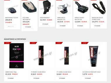 Magento Customization After login if customer has wholesale Group display MSRP, else normal price.