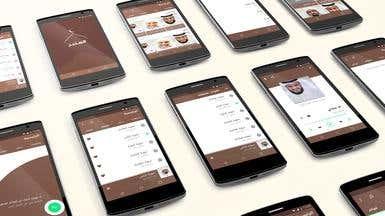 Almenbar Mobile App Design