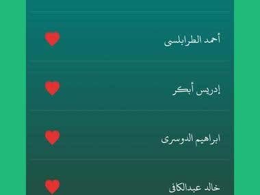 listen quran for more than 120 reciters offline & online  download any surah you like and bookmark your favorite reciters.