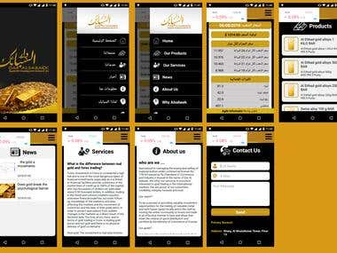 This app is helps to user to give information about gold prices for particular store. This app basically developed in multiple languages like arebic and english.