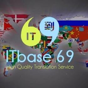 ITbase69 - Bangladesh