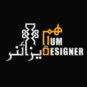 Profile image of humdesigner