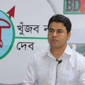 AAPBD - Bangladesh