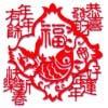 yangjm613's Profile Picture