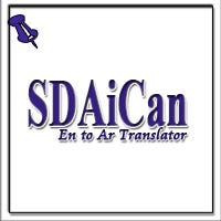Profile image of SDAiCan