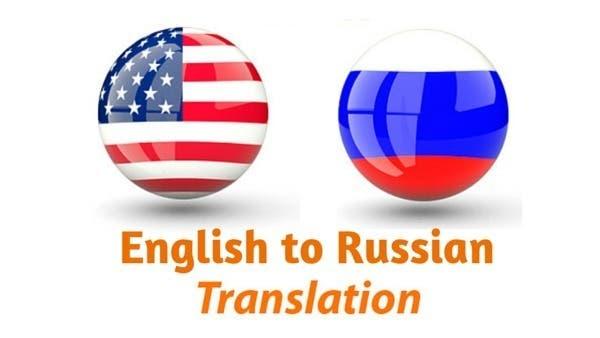 english russian translation